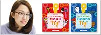 「ひらこう! とびらえほん」シリーズ 編集者  中村美早紀さんインタビュー