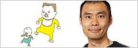 『ヨチヨチ父 とまどう日々』ヨシタケシンスケさんインタビュー
