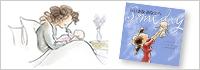 日本出版10周年記念!『ちいさなあなたへ』アリスン...