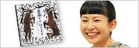 ミキハウスの「宮沢賢治の絵本」シリーズ最新刊『鹿踊...