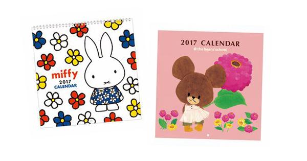 ミッフィー&ジャッキーのカレンダー予約受付スタートです!