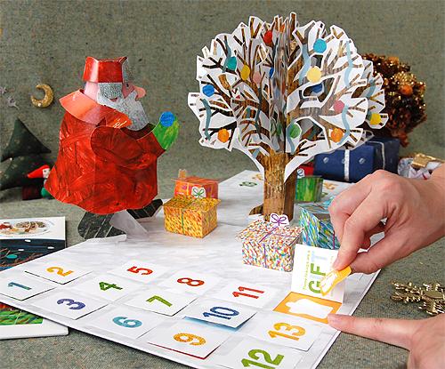 <アドベントカレンダー> 毎日一つずつオーナメントを飾ってツリーを完成させよう!