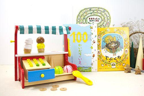 <年齢別おすすめセット> 3歳の子におすすめしたい「絵本&グッズ」ギフトセット