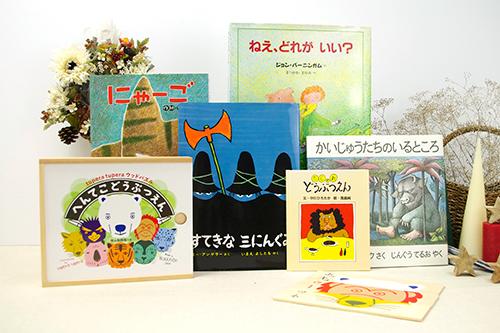 <年齢別おすすめセット> 4歳の子におすすめしたい「絵本&グッズ」ギフトセット