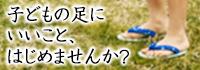 (23cm)ケンコーミサトっ子 草履 レトロフラワー商品画像
