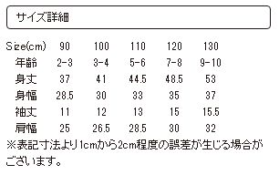 (L)五味太郎 Tシャツ らくがき絵本商品画像