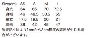 (M)すてきな三にんぐみTシャツブルー商品画像