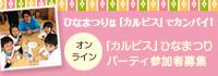 スパイス付き絵本『レッツ・ゴー★バターチキンカレー』