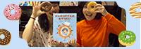 """絵本ナビ""""初の絵本""""おいしいドーナツが盛りだくさん!"""