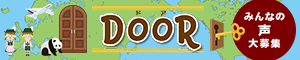 世界197の国と11の地域を紹介!開いて楽しいイラスト地図