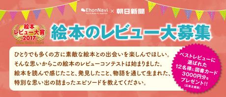 図書カード3000円分プレゼントのチャンス