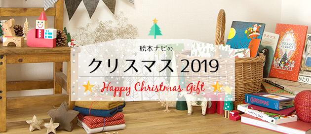 【OPEN!】 さあ、クリスマスの準備をはじめましょう♪