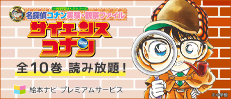 プレミアムサービス★9月30日まで!