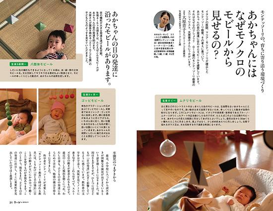 月刊クーヨン 2019年11月号