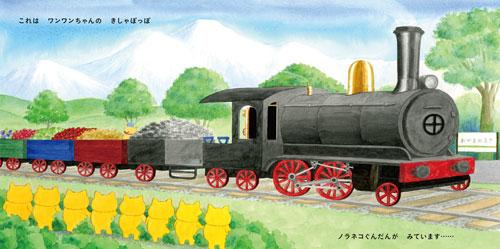 kodomoe 創刊号