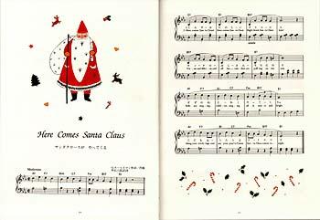 クリスマスソングブック1絵本ナビ 児島 なおみ みんなの声通販