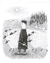 岩波少年文庫 お静かに、父が昼寝しております  ユダヤの民話