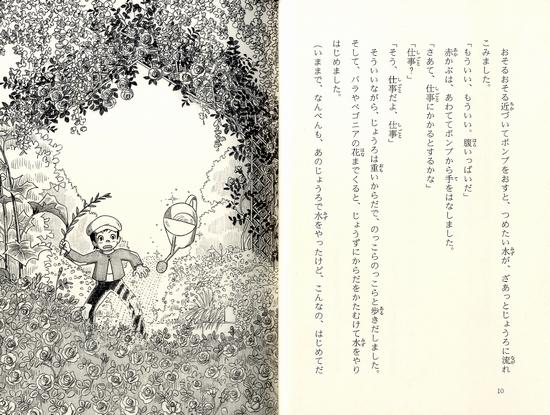 マジカル★ストリート (3) わがまま魔女の大修行