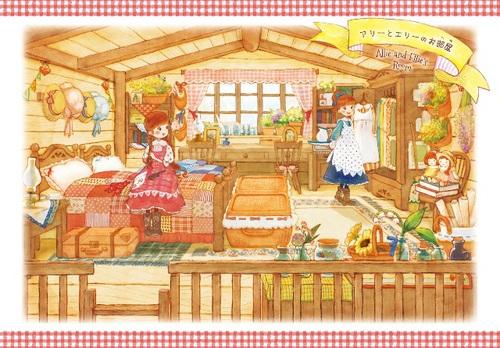 イチゴの村のお話たち(1) 小さなおうちへようこそ