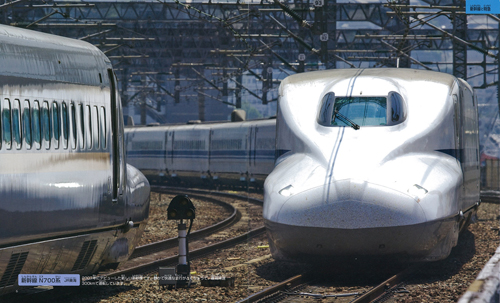 決定版 (新)電車大集合1616点