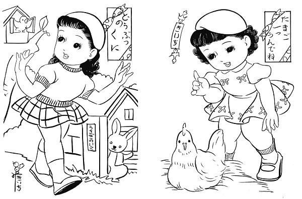 大判シリーズ きいちのぬりえ いとしいペット編絵本ナビ 蔦谷 喜一