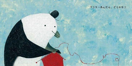 さむがりペンギン Pengouin glace
