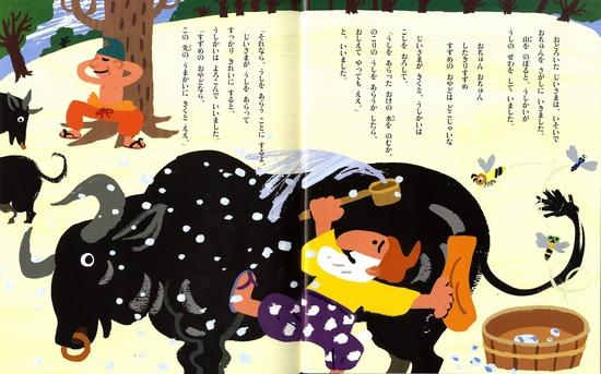日本名作おはなし絵本 したきりすずめ