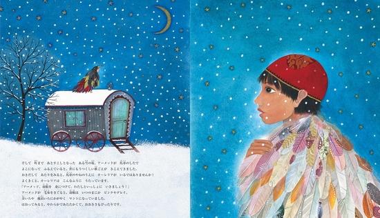 サーカスの少年と鳥になった女の子