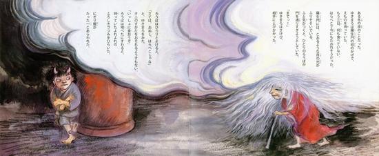 羅生門絵本ナビ 日野 多香子早川 純子 みんなの声通販