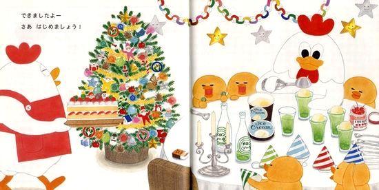 ピヨピヨ メリークリスマス