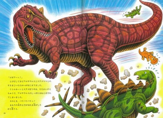 恐竜トリケラトプスジュラ紀にいく
