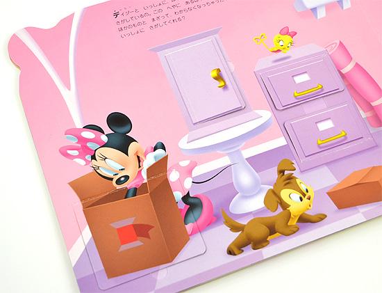 ミニー ピンクがいっぱい