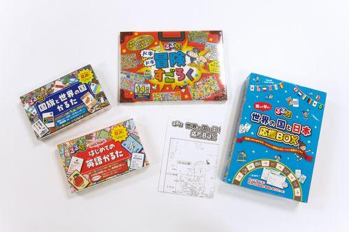 るるぶ 世界の国と日本 応援BOX