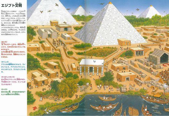 文明の迷路 古代都市をめぐってアトランティスへ