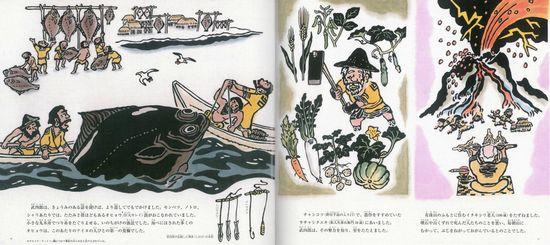 北加伊道 松浦武四郎のエゾ地探検