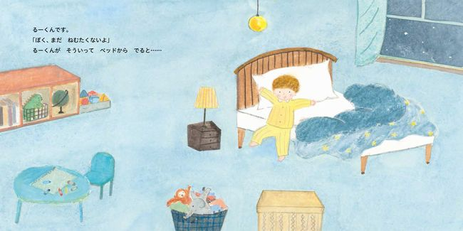 るーくんのベッド