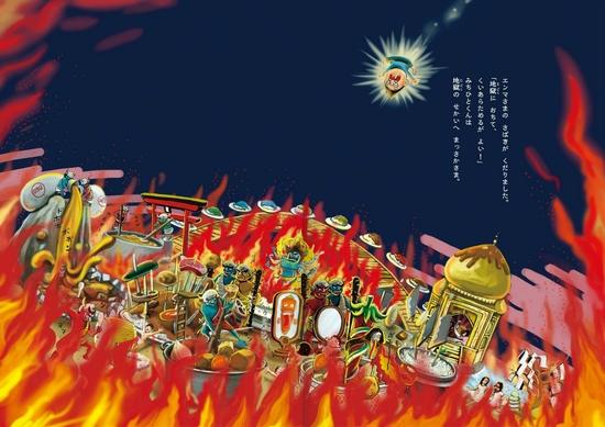 カレー地獄旅行