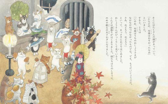 日本昔ばなし 3 とら猫とおしょうさん