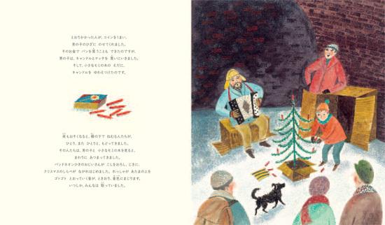 クリスマスイヴの木