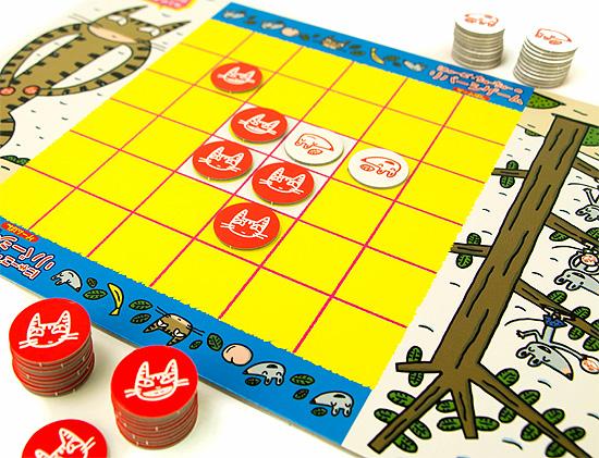 にゃーご・ちゅーちゅーのリバーシゲーム