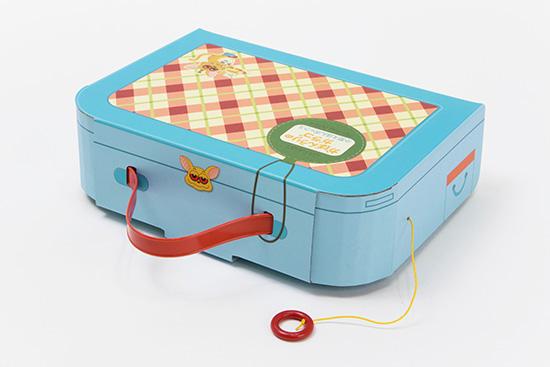 ガラゴの小型えほんボックス 特製ガラゴのながぐつキーホルダー付き