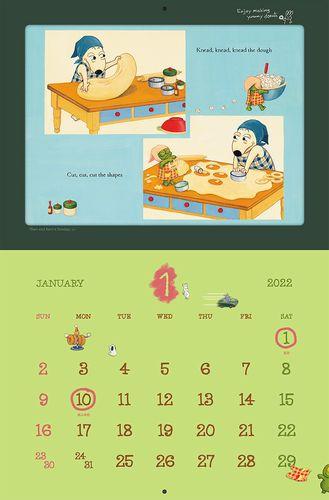 2022 バムとケロのカレンダー