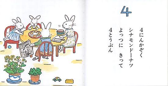 ぐりとぐらといっしょにおでかけ絵本セット(7冊) 50周年限定セットミニトートバッグ付き