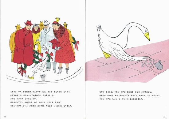 ペチューニアのクリスマス