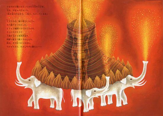 天からおりてきた河 インド・ガンジス神話