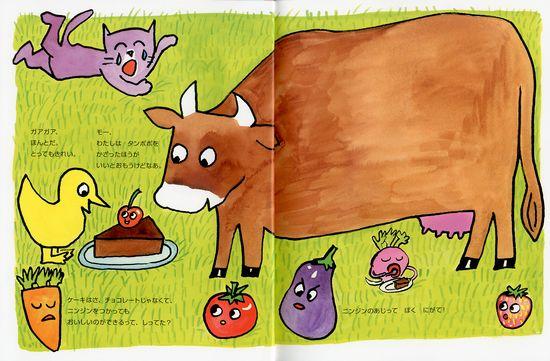 ラプーたんていのじけんぼ 4 ケーキにのったサクランボちゃん