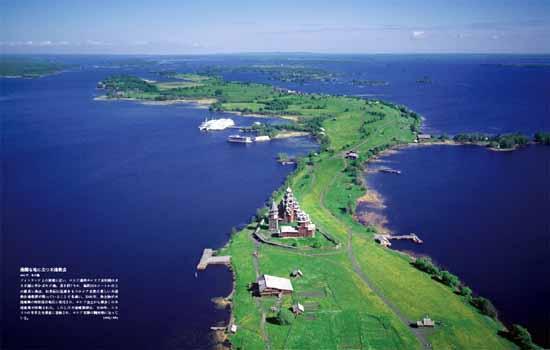 ナショナル ジオグラフィック 空から見た美しき世界