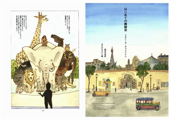 MONKEY vol.3 特集:こわい絵本