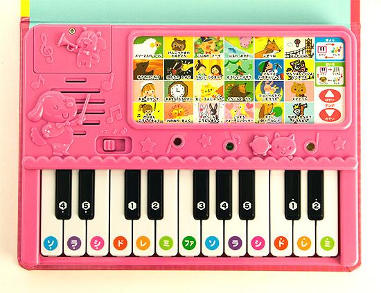 ドレミでうたってひこう!はじめてのピアノえほん30曲
