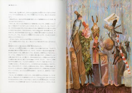 アンデルセン童話全集 (1)